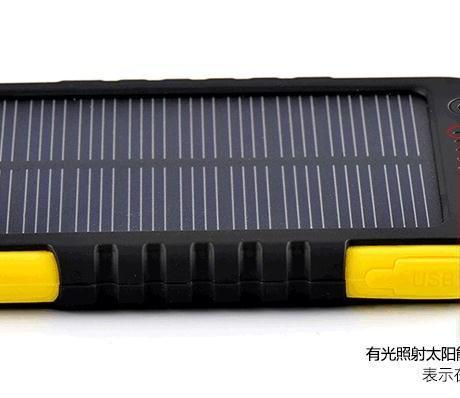 聚合物电芯手机太阳能充电宝厂家定做
