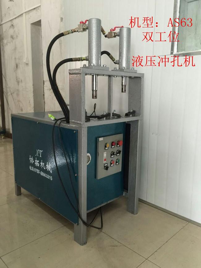 不锈钢冲孔机厂家专业生产制作液压防盗网冲口机图片
