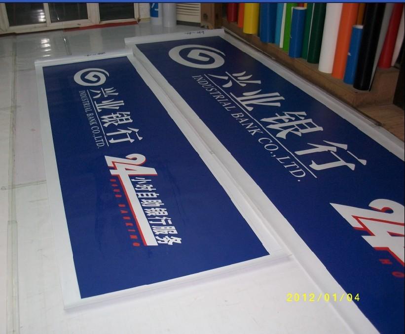 民生银行新VI标识上市艾利5500系列唐山昊宇建筑设计有限公司指定图片