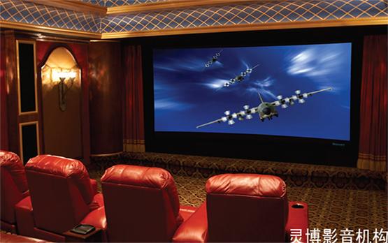 灵博影音家庭影院定制包含声学设计