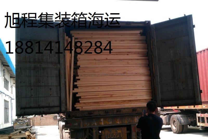 广州到颍泉海运运输