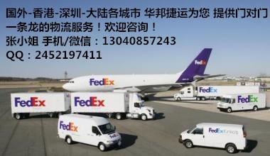 香港进口加拿大狗粮运输到广州