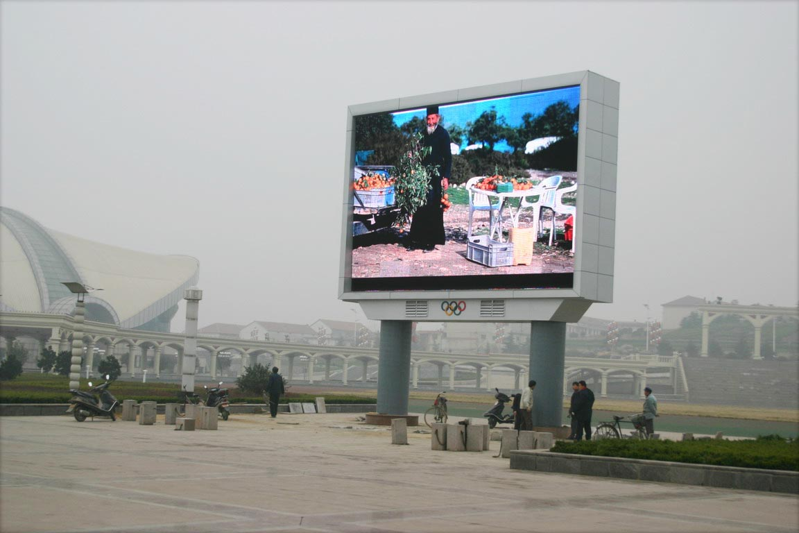 深圳市圣彼得ph16戶外全彩led顯示大屏,led顯示屏廠家圖片
