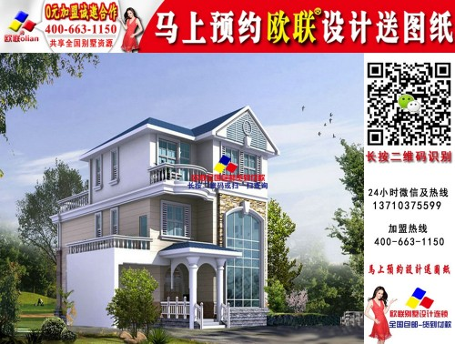 农村别墅外观效果图w227 别墅设计图纸及效果图大全w692 农村房子20万