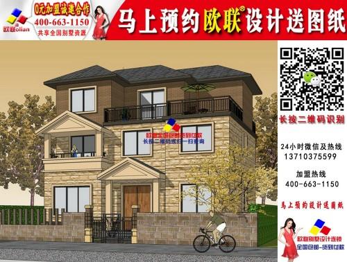 20万新农村别墅设计图房屋设计图大全p140