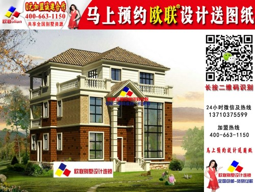 农村小别墅设计图w936 农村房子20万以下图片w798 农村房屋设计图