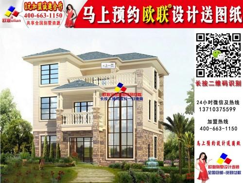 20万农村二层房屋设计图小别墅设计图p637
