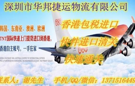 国际物流进口清关 美国优爵狗粮快件进口/包税包通关到北京