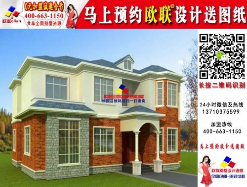 15万元以内农村别墅图w74 农村房屋设计图大全w142 10万农村别墅设计