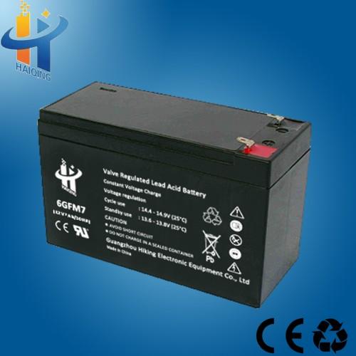 铅酸蓄电池12V7AH