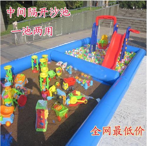 儿童沙池(图),充气沙滩池厂家,儿童沙滩乐园