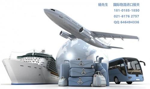 国外报关v苹果仪器设备在上海机场苹果空运贴膜3d清关图片