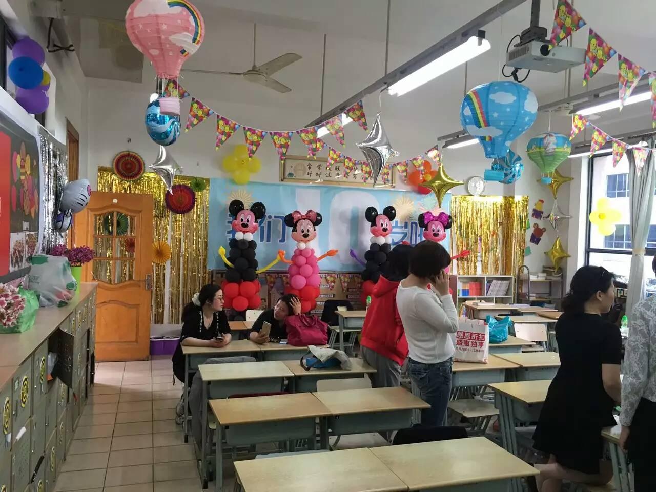氣球布置店面 氣球裝飾批發 旺旺供 上海旺旺創意氣球工作室兒童派對始終致力于打造高品質兒童生日PARTY,是中推出生日圓夢計劃的兒童活動專業機構,公司憑借專業的兒童活動策劃團隊,針對不同年齡兒童的心理特點及個性需求,為客戶制定不同的生日主題活動,使每一個孩子都可以在生日PARTY中盡情到屬于自己的快樂童年,使之成為一生中最難忘的的快樂財富! 旺旺創意氣球工作室 是承奕(上海)會務服務有限公司旗下專門從事兒童生日派對;慶典活動;各類節日主題派對的內容策劃、場地布置、活動舉辦的團隊,具有多年的派對服務經