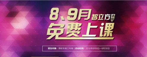上海杨浦区学费一对一辅导班招生,物理化学补高中教育学院附属高中大连图片