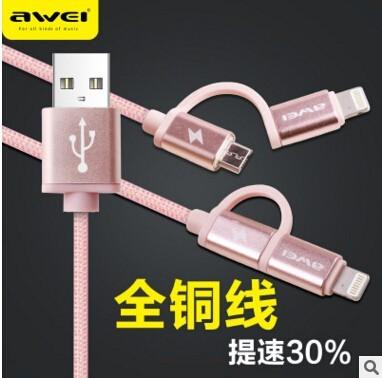 用维CL930 数据线 手机通用二合一充电器线一拖二数据线
