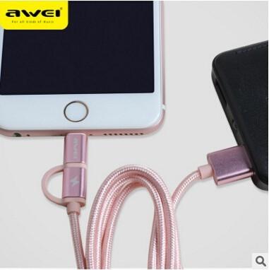 awei/用维P82k 移动电源 手机充电宝平板通用