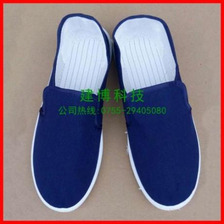 深圳市建博供应防静电帆布中巾鞋
