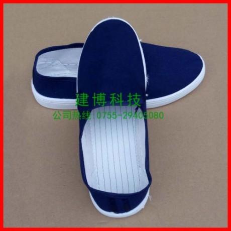 深圳市建博供应防静电蓝色帆布中巾鞋