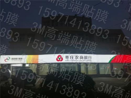 民生银行新VI专业指定艾利5500系列设计标识勘测图片