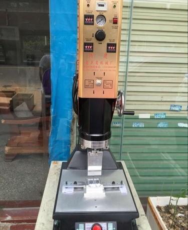充电宝超声波模具 充电宝超声波模具价格 充电宝超声波模具生产