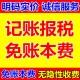 下水径工商注册北京深圳注册玩具公司只收工本费深圳公司变更
