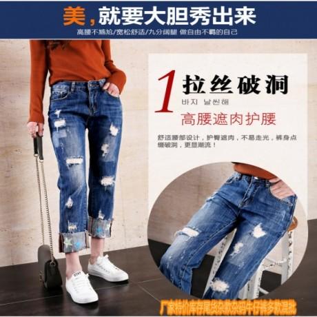 工厂特价库存弹力小脚牛仔裤处理时尚品牌尾货牛仔裤便宜清仓批发