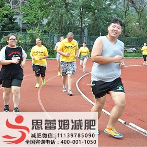 上海封闭式的减肥训练营是怎么收费的啊?贵不