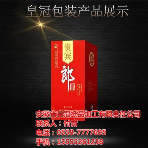 上海设计皇冠纸品食品包装袋万年历51包装图片