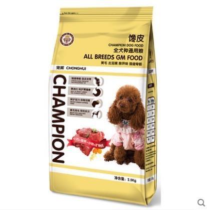 馋皮狗粮宠辉泰迪贵宾比熊金毛狗粮小型犬成犬幼犬粮通用型5斤
