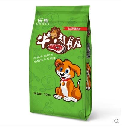 馋皮狗粮牛肉饭 泰迪狗粮金毛萨摩比熊博美粮小型犬成幼犬500