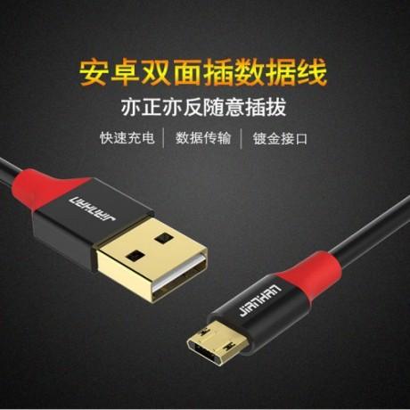 江涵双面插数据线 安卓快充数据线 USB数据线