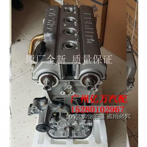 原厂全新 新晨 金杯 小货车 dlcg12 发动机