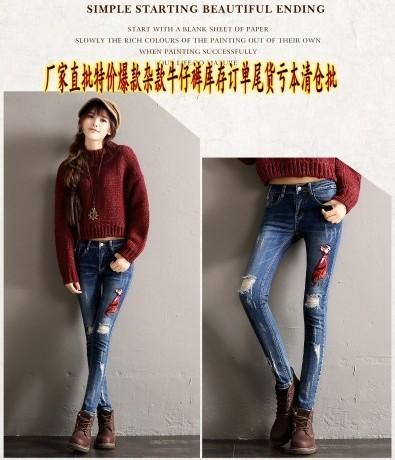 韩版女装牛仔裤地摊货源批发广西崇左哪里有厂家直销几元处理货源