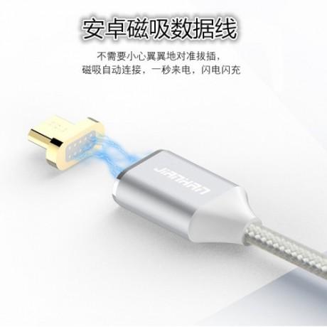 江涵安卓磁吸数据线 手机编织磁吸数据线