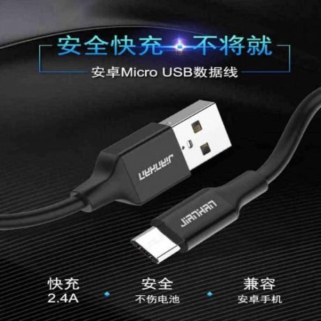 江涵安卓数据线 PVC快充数据线 手机数据线