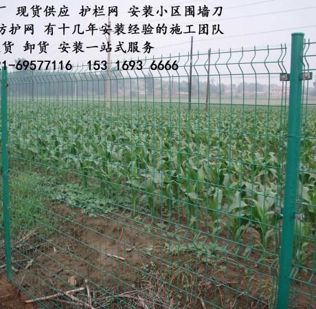 三道折弯公路护栏网铁路护栏网飞机场护栏网安装