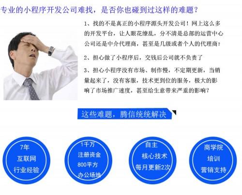 桂林即速小程序介绍怎么写腾信为您揭露小程序