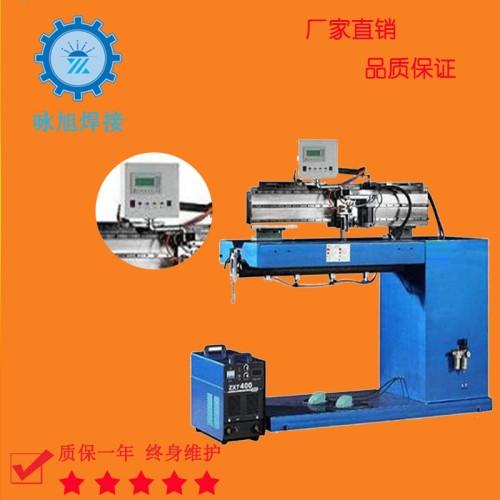 厂家直销zf直缝焊机 全自动氩弧焊缝焊机