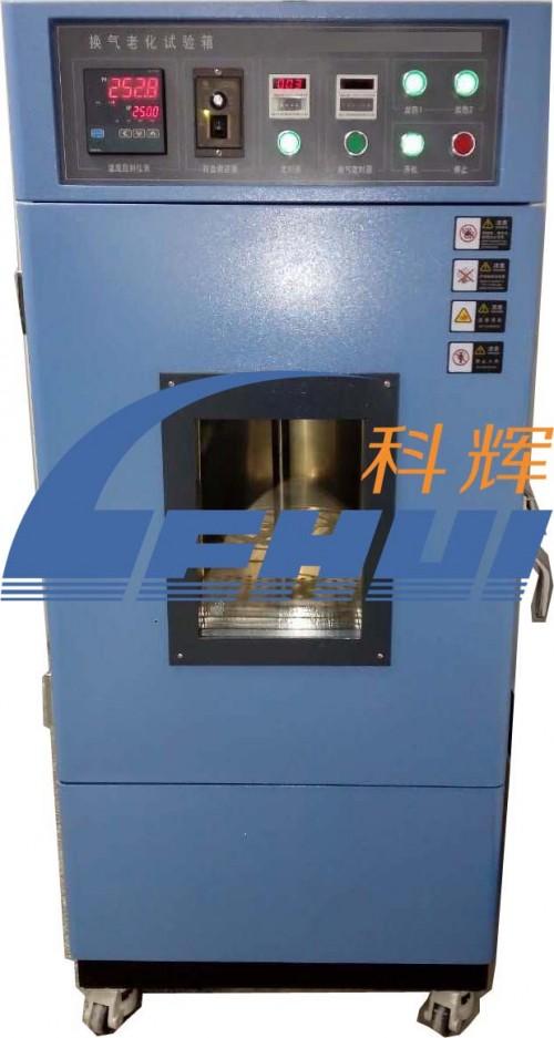 橡胶热老化�zj�9�_科辉qlh-500热塑性橡胶热空气加速老化试验箱