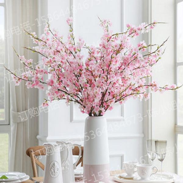 仿真樱花枝花束塑料干花插花樱花树婚庆装饰藤条摆设客厅室内假花