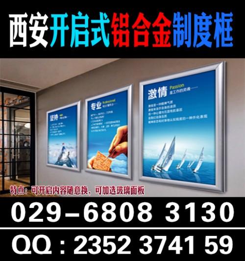 西安丰庆路喷绘展板,kt板,易拉宝,丰庆路标语标牌,印刷公司