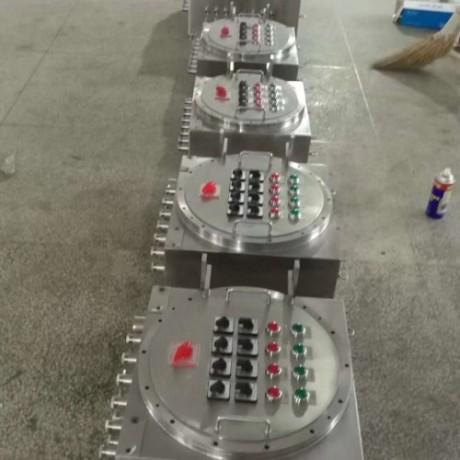 BDG58系列粉尘防爆照明(动力)配电箱厂家