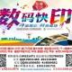 北京印刷 北京印刷公司 画册设计印刷 彩页设计印刷 设计印刷