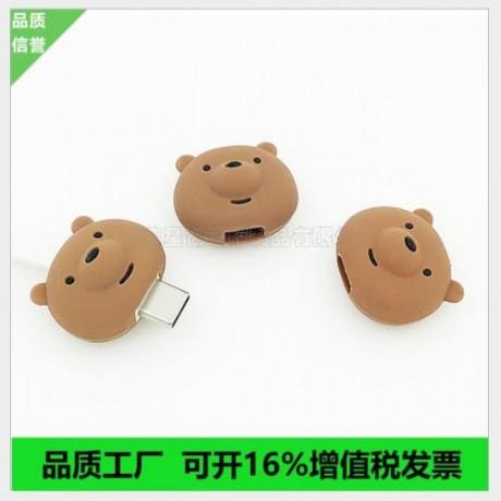 可爱卡通数据线硅胶保护套 立体公仔充电器 简约时尚数据线套