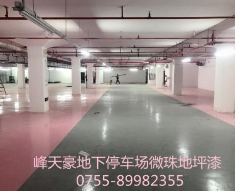 广东环氧地坪,防腐工程,防静电地板施工