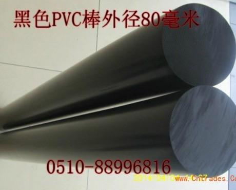 黑色PVC棒 外径4厘米 长度1米 有现货 现有规格
