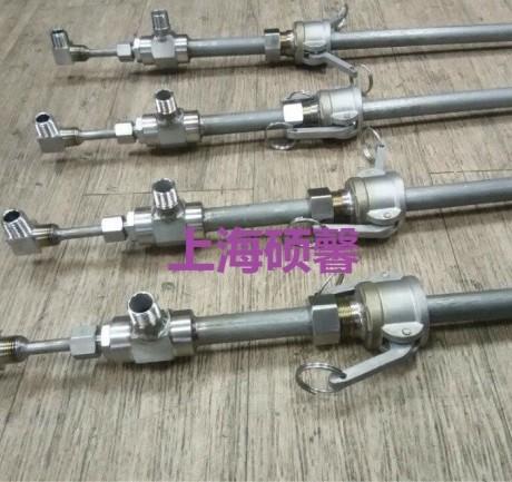 上海硕馨水泥厂烟气脱硝喷枪310S耐高温材质支持定制