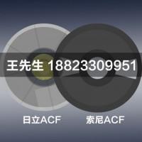 ����ACF��AC-7206U-18,ACFȥ��Һ