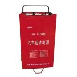 双新电器(郑州)制造有限公司