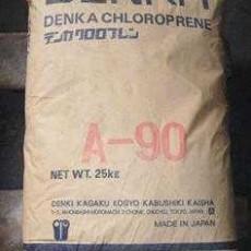氯丁胶244